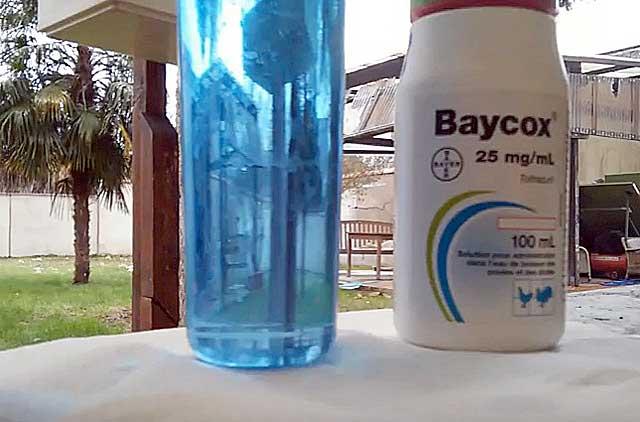 Хорошее лекарство байкокс