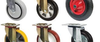 Как-подобрать-колеса-для-тележки
