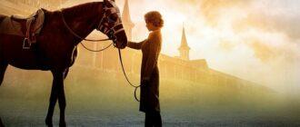 Фильмы о лошадях: список лучших фильмов новых
